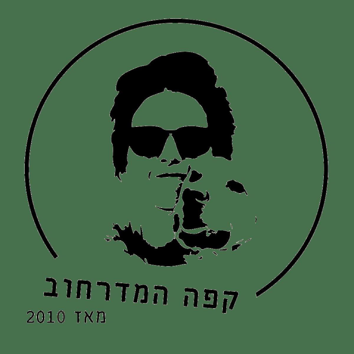 לוגו מדרחוב שקוף